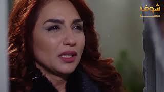 صرلا عمر ناطرة تشوفو قدام عيونا - مسلسل الغريب شوف دراما