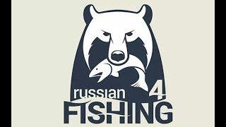 Русская Рыбалка 4   Берем всю на Остроге и т.д