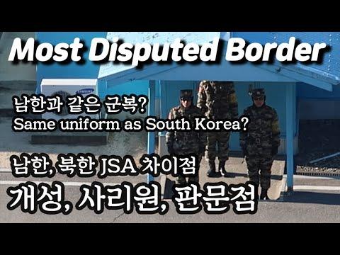 🇰🇵 Outside Pyongyang 평양 밖의 모습들 Episode 5