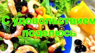 как приготовить вкусную, свежую и здоровую пищу, трейлер канала
