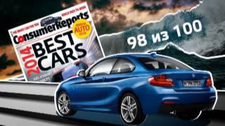 """New BMW 2 series: Тест-драйв в программе """"Москва рулит""""."""