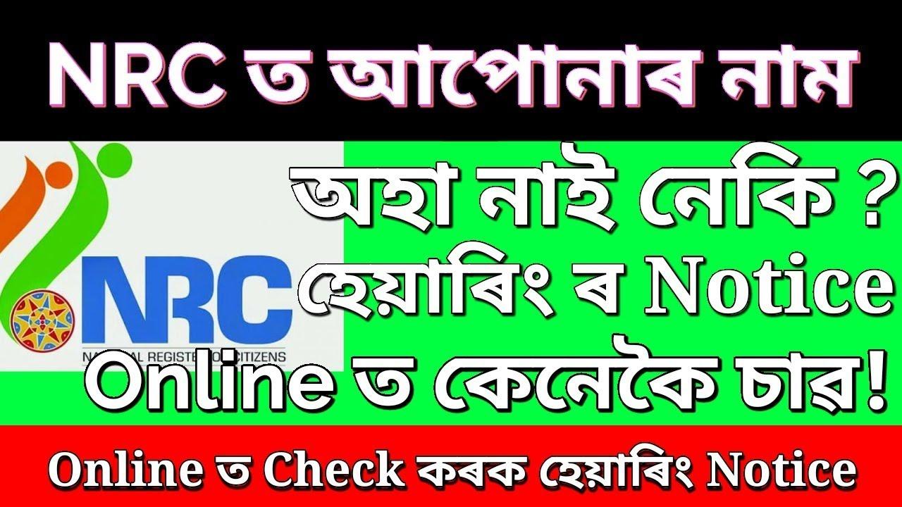No1 online dating nettstedIntro e-post online dating