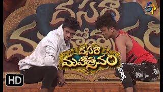 Mukul,Sanketh Dance Performance | Dasara Mahotsavam  | 30th September 2017 | ETV  Telugu