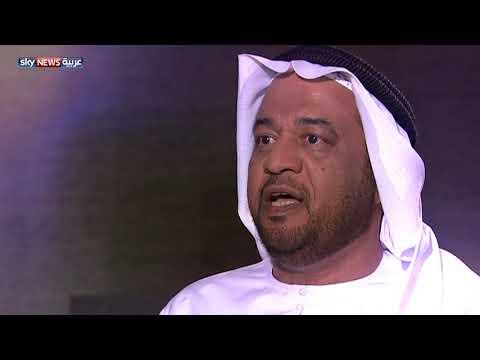 حديث العرب.. مع الباحث والكاتب الإماراتي ماجد بوشليبي  - نشر قبل 9 ساعة