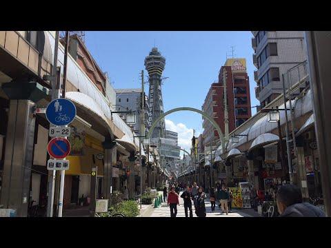Livestream from old Osaka