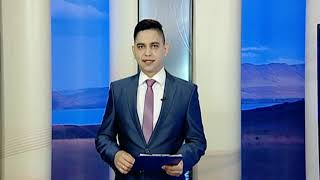 РТС-НОВОСТИ (13 июля 2020)