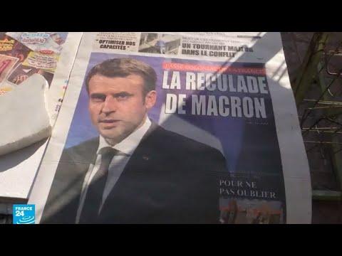 الجزائر ترحب باعتراف فرنسا باستخدام التعذيب خلال الحقبة الاستعمارية  - 15:55-2018 / 9 / 14