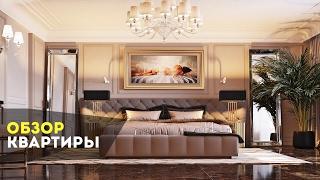 Дубайский шик в Перми. Обзор квартиры ЖК Сапфир в Перми