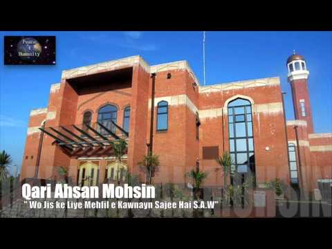 Wo Jis ke Liye Mehfil e Kawnayn Sajee Hai S.A.W | Qari Ahsan Mohsin | Peace 4 Humanity