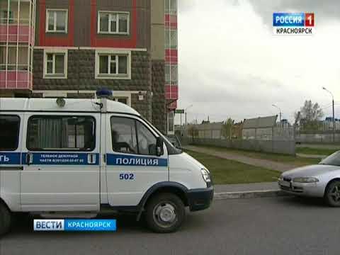 В Красноярске мужчина открыл стрельбу из окна своей квартиры на шестом этаже