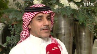 """موسم الرياض.. شعاره """"تخيل"""" وما تراه في الواقع أكبر مما تتخيله thumbnail"""