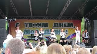день молодежи видео инстиль танцует