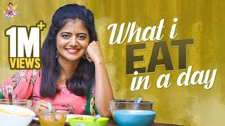 What I Eat In Day || Shiva Jyothi || Jyothakka