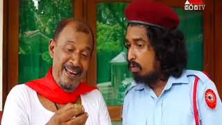 Medi Sina Sirasa TV 12th November 2017 Thumbnail