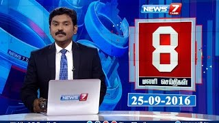 News7 Tamil Night News (8pm) 25-09-2016
