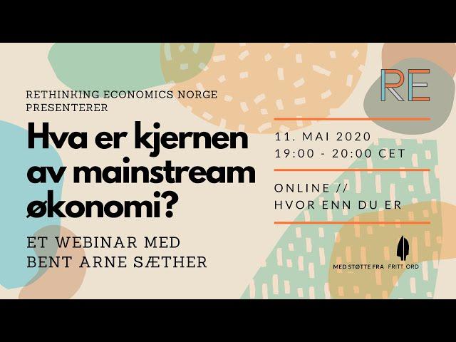 Nyklassisk teori | Bent Arne Sæther