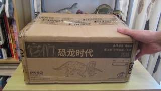 PNSO dinosaur toys unboxing (& the marine reptiles find a home)