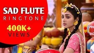 New Flute Ringtone || Radha Krishna Ringtone | Krishna Flute ringtone | Shree Krishna Flute Ringtone