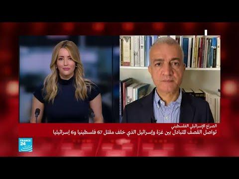 ما هو الموقف الأمريكي من التصعيد العسكري بين إسرائيل والفصائل الفلسطينية؟  - 17:59-2021 / 5 / 13
