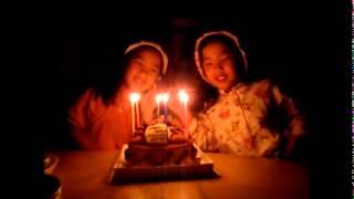 三人姉妹の下の双子のお誕生日祝いをしました http:www.ds-exiles.com/