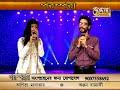 ye rat bhigi bhigi tried by Arpita Malakar & Anjan Banerjee