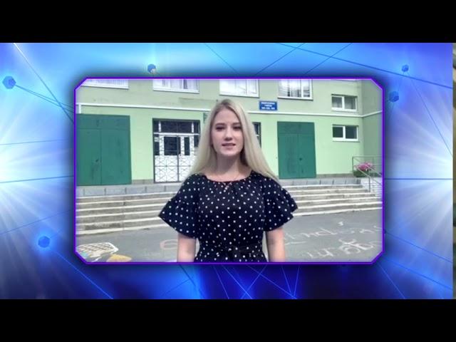 Городской ресурсный центр: «Формирование инженерного мышления» МАОУ СОШ № 167