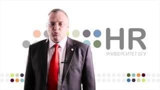 """Модуль 4. """"Оценка персонала"""" от Сергея Приходько"""