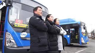 인간극장 버스기사 출연