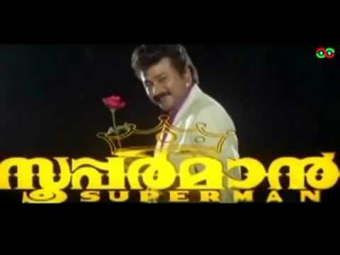 Superman 1997 malayalam full movie thumbnail