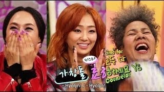 Video Hello Counselor - Insooni, Sonya, Hyolyn of SISTAR & the one! (2013.12.16) download MP3, 3GP, MP4, WEBM, AVI, FLV April 2018
