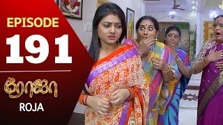 ROJA Serial   Episode 191   Priyanka   SibbuSuryan   SunTV Serial  Saregama TVShows