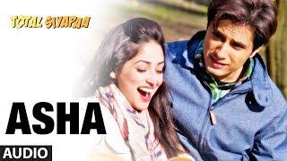 Asha Total Siyapaa Full Song (Audio) | Ali Zafar, Yaami Gautam, Anupam Kher, Kirron Kher