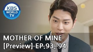 Mother of Mine | 세상에서 제일 예쁜 내 딸 EP.93, 94 [Preview]