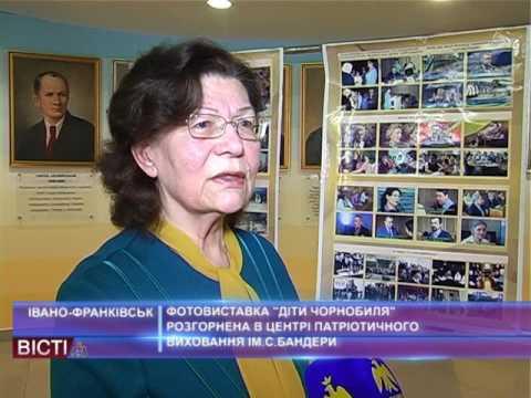 Фотовиставка «Діти Чорнобиля» розгорнена вЦентрі патріотичного виховання молоді