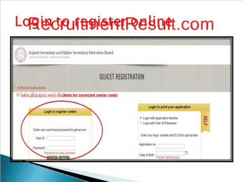 Steps To Fill Online Application Form Of GUJCET 2015 gseb org
