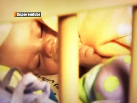 Синдром внезапной смерти младенца.