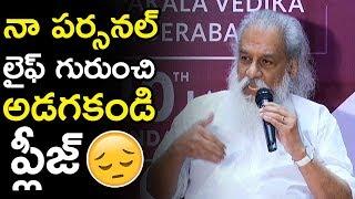 K.J.Yesudas Emotional On Press Meet About Concert On Shilpakala Vedika ||  Hyderabad || LATV