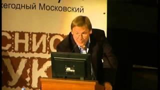 Анохин Константин - Память человека CD или CD-RW?