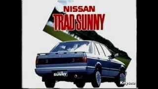 1990 - Nissan Sunny