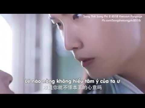 [Vietsub] Trailer Song Thế Sủng Phi Phần 2 Tập 13-16
