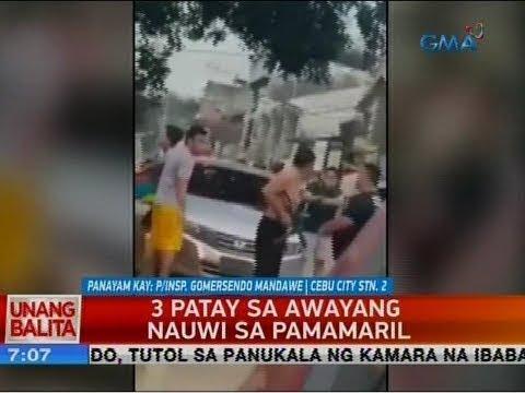 UB: Panayam kay P/Insp. Gomersendo Mandawe, Cebu City Stn. 2