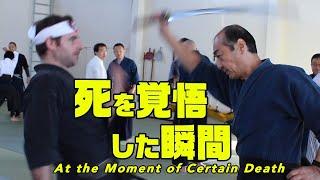 """黒田鉄山師の""""神速""""の術技は海外でも高く評価されている。 そして、毎年..."""