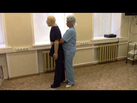 Как извлечь инородное тело попавшее в дыхательные пути?
