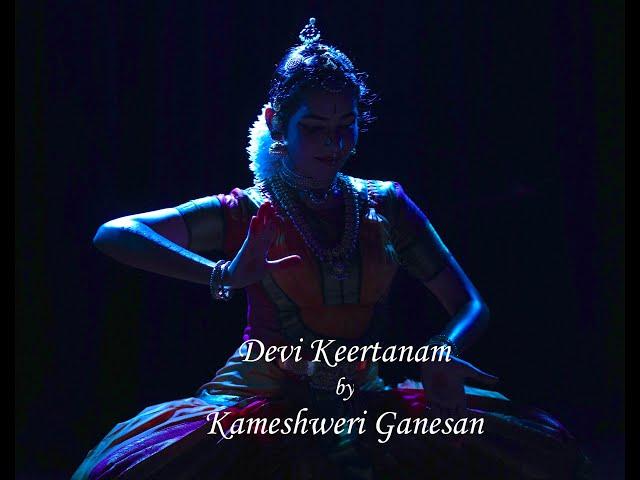 Melodious &  Graceful Devi Keertanam