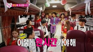 【TVPP】BTOB, Red Velvet - Join The Wedding Bus, 비투비, 레드벨벳- 쀼, 웨딩 버스 합류 @We Got Married