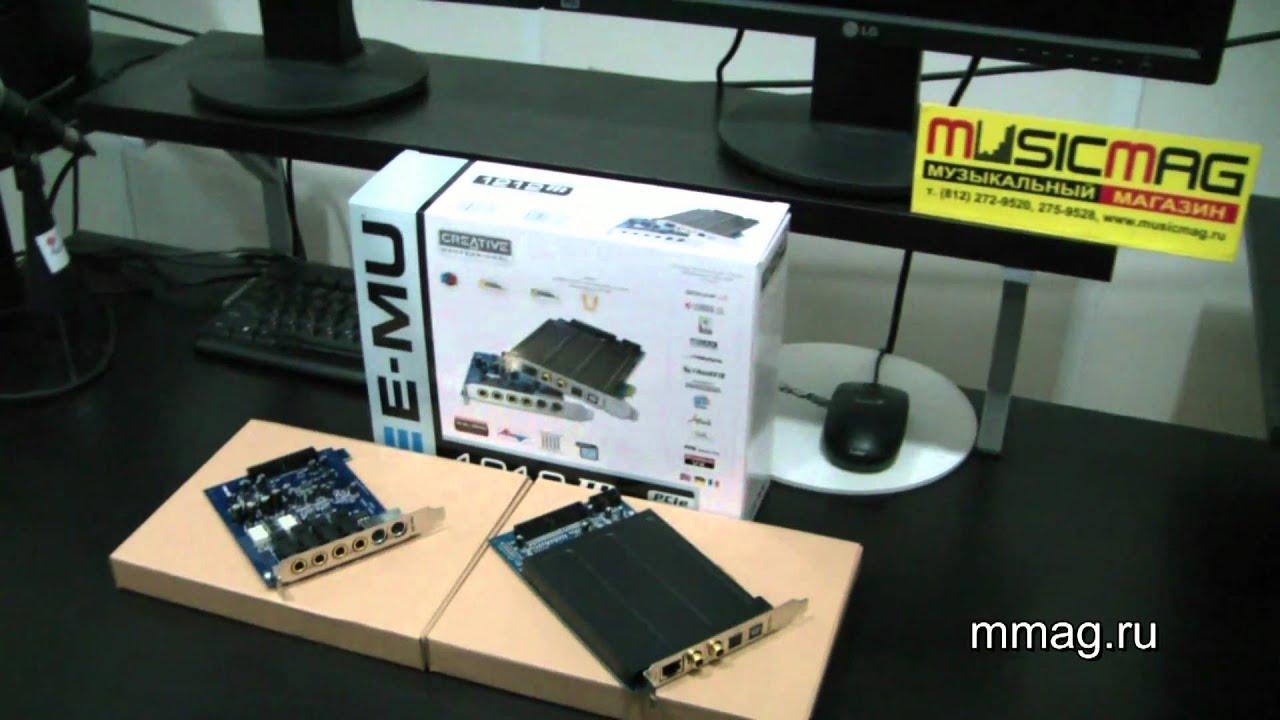 E-MU 1212M PCIe Audio Interface 64 BIT