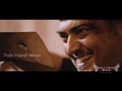 Rise Up Theme Thala Version | Viswasam | Theme Song | TYW
