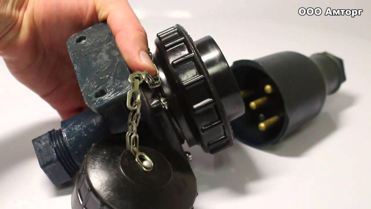Муфта кабельная штепсельная трехполюсная МР-2