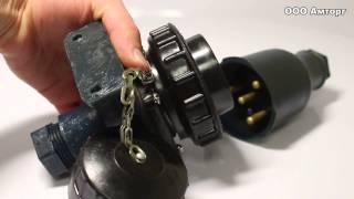 Муфта кабельная штепсельная трехполюсная МР-2(amtorg.com.ru/mufta-mr-2 Муфта-разъем МР-2 (32А) предназначена для присоединения токоприемников различных агрегатов,..., 2015-04-30T10:48:07.000Z)