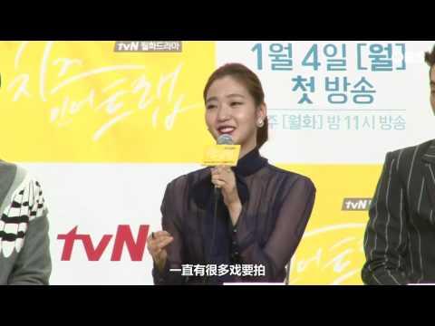 【中字】金高银(Kim Go Eun 김고은) 奶酪陷阱 发布会_电影和电视剧的不同? 치즈인더트랩